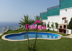 NOUINOUICH,TANGER,Maroc,4 Bedrooms Bedrooms,3 BathroomsBathrooms,Villa,NOUINOUICH,1077