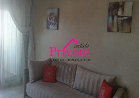 Boulevard MED 5,TANGER,Maroc,2 Bedrooms Bedrooms,2 BathroomsBathrooms,Appartement,Boulevard MED 5,1088