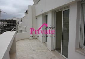 NEJMA,TANGER,Maroc,2 Bedrooms Bedrooms,1 BathroomBathrooms,Appartement,NEJMA,1107