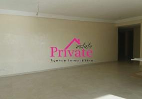 Malabata,Maroc,3 Bedrooms Bedrooms,3 BathroomsBathrooms,Appartement,Malabata,1228