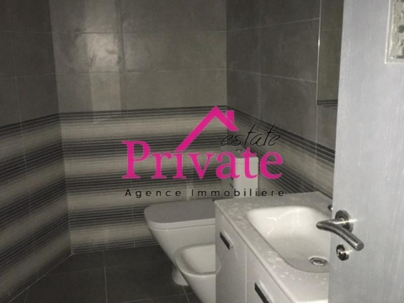 Merchan,Maroc 90 000,4 Bedrooms Bedrooms,3 BathroomsBathrooms,Appartement,Merchan,1248