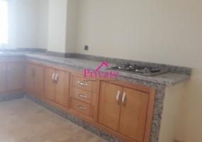 Vente,Appartement 48 m² ,Tanger,Ref: VA174 1 Bedroom Bedrooms,1 BathroomBathrooms,Appartement,1366